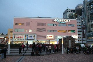 Aqua City Shopping Mall Odaiba