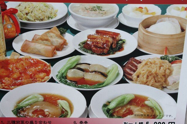 Yokohama Cuisine of Yokohama, Popular Food of Yokohama
