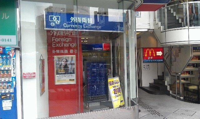 Travelex Foreign Exchange Shinjuku Tokyo