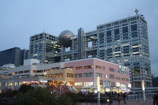 Fuji TV Building Odaiba