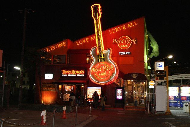 Hard Rock Cafe Roppongi Nightlife