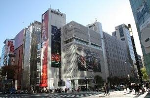 Ginza Tokyo Travel Guide