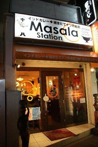 Indian And Italian Restaurants In Shinjuku Tokyo