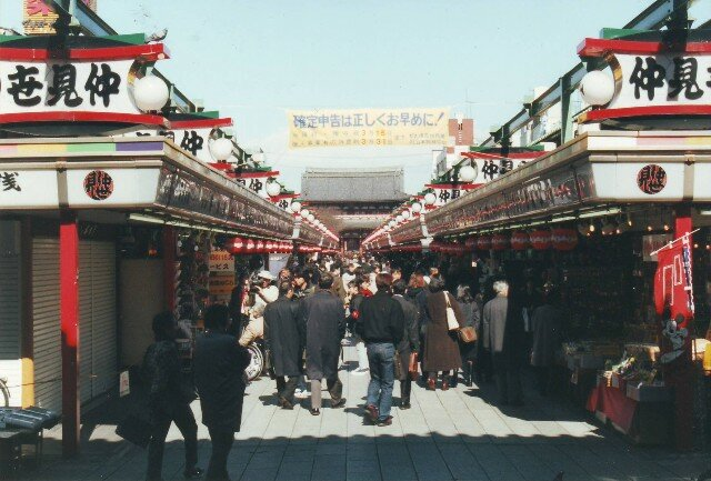 Nakamise Shopping Arcarde at Sensoki Temple