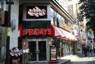 TGI Fridays Roppongi Nightlife